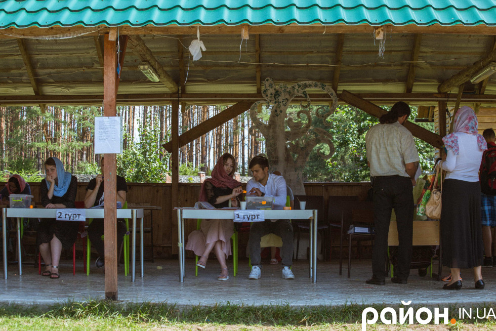 Тут проходить реєстрація на табір