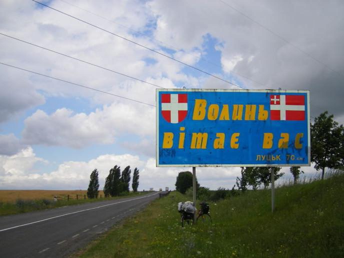 Урядовці хочуть змінити статус українських міст та селищ