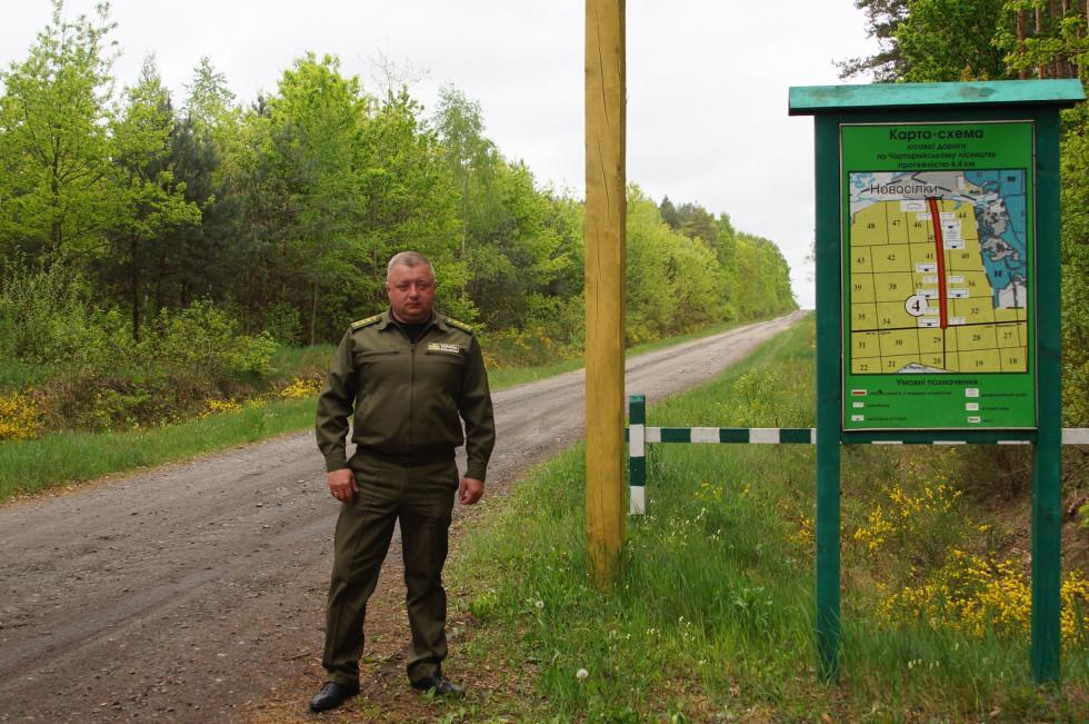 Як працюєПоліський лісгосп в умовах пандемії, карантину та економічних потрясінь